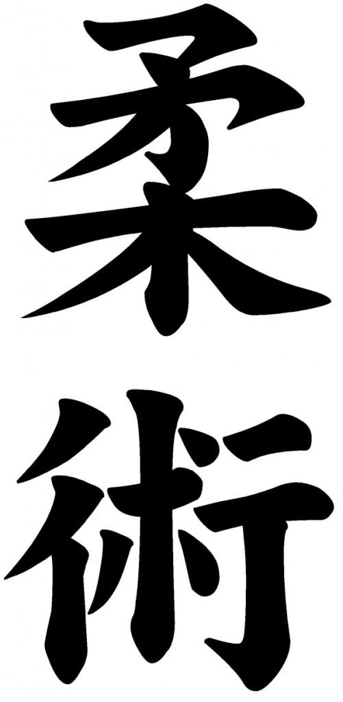 j_jiu_jitsu